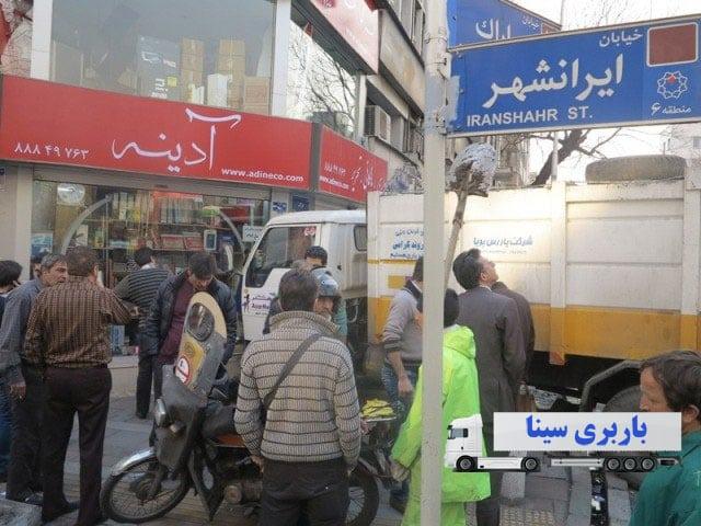 اتوبار و باربری ایرانشهر
